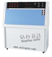 紫外光耐气候试验箱/紫外老化箱/紫外试验箱/紫外线老化试验箱 LP/ZN-P