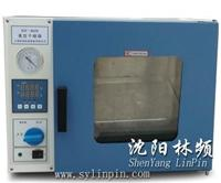 真空干燥箱/真空干燥箱 DZF-6090