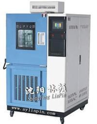 臭氧老化试验箱/臭氧试验箱/臭氧试验机/河北臭氧箱 LP/O3-225