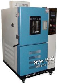 换气式老化试验箱/换气式老化箱/温度老化试验机/换气老化机 LP/QLH-225
