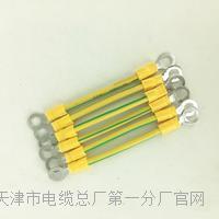 电池板双色接地线1.5平方纯铜线长100毫米