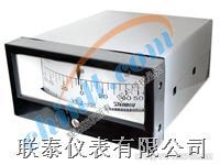 YEJ-101 矩形膜盒压力表 YEJ-101