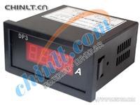 DP3-A 数显电流表 DP3-A