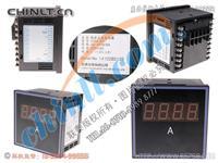 SX96-ACI 数显单相交流电流表 SX96-ACI