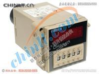 DH48S(JSS48A) 数显式时间继电器 DH48S(JSS48A)