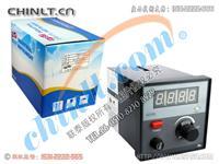 JDSB(N)-90-AO 数显电磁调速电机控制器 JDSB(N)-90-AO
