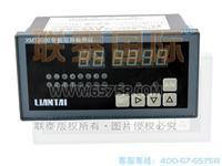 XMD-8301-12 智能巡回检测仪 XMD-8301-12