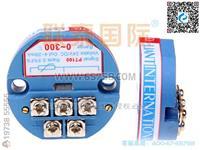 SBWZ温度变送器模块 联泰国际品牌