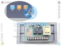 YLA-6412R-2S 智能温度控制器 YLA-6412R-2S