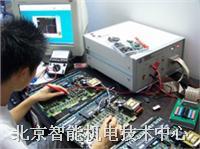 ABB变频器配件,ABB变频器IGBT,ABB变频器风扇等.ABB 400 510 550 800系列的配件  ABB变频器模块/ABB变频器IGBT/ABB变频器风扇 ABB510/550系列变频器配件
