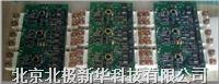 FS450R12KE3/AGDR-71C、FS450R12KE3/AGDR-72C、FS300R17KE3/AGDR-61C、 FS300R12KE3/AGDR-72C、FS450R12KE3/AGDR-61C、FS450R12