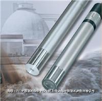 悬浮固体传感器 ViSolid 700IQ