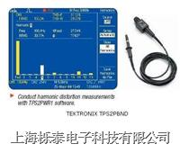 TPS2000系列套包TPS2PBND TPS2PBND