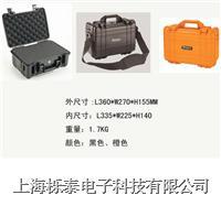 防潮箱/安全器材箱PC3515 PC-3515