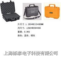 防潮箱/安全器材箱PC2809N PC-2809N