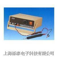 双色金属电刻字机DK108 DK-108