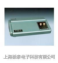 双光束数显测汞仪F732 S F732-S