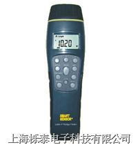 超声波测距仪AR811 AR-811
