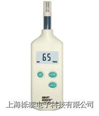 溫濕度計AR817 AR-817