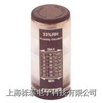 湿度校正瓶33% CENTER-33%