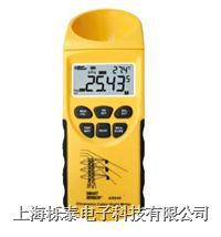 超声波线缆测高仪AR600E AR-600E
