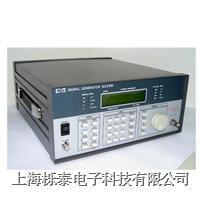 信号发生器SG8550 SG-8550