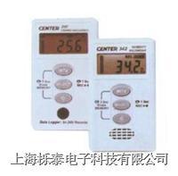 溫濕度記錄器CENTER342 CENTER-342