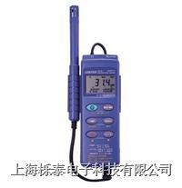 溫濕度記錄儀CENTER314  CENTER-314