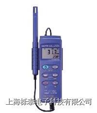 溫濕度計CENTER310 CENTER-310
