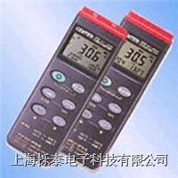 双路温度记录仪CENTER306 CENTER-306
