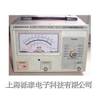 单通道毫伏表MV3100A MV-3100A
