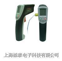 兩用紅外測溫儀ST643 ST-643