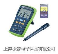 記憶型溫濕度計TES1365 TES-1365