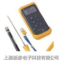 数字式温度表TES1303 TES-1303