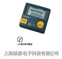 数字式绝缘电阻表2406D67 2406D-67