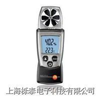 多功能风速仪testo410-2 testo 410-2