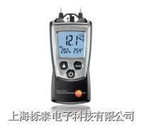 水份仪testo6061 testo 606-1