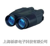 双筒激光测距望远镜LRB7X50 LRB-7X50