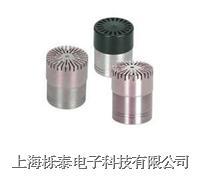 测试传声器HS14433 HS-14433