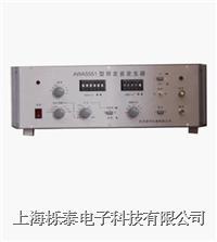 猝发音发生器 AWA5551