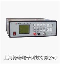 音频信号发生器 AWA1650