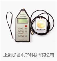 环境振动分析仪 AWA6256B