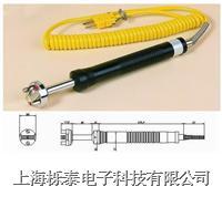 薄片表面温度探头NR81551B NR-81551B