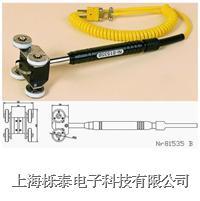 滑轮温度探头NR81535B NR-81535B