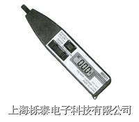 数字验电笔V550 V-550