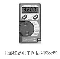 袖珍数字万用表MCD010 MCD-010
