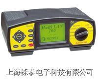 五类网线测试仪MI2012PS MI-2012PS