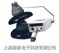 绝缘子带电测试仪IT4 IT-4
