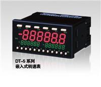 数字盘装转速表DT5TP DT-5TP