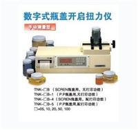 数字式瓶盖扭力仪TNK10B5 TNK-10B-5